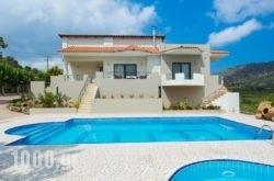 Alonia Villa in Mylopotamos, Rethymnon, Crete