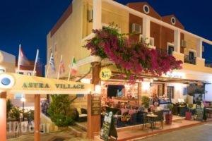 Astra Village_holidays_in_Hotel_Crete_Heraklion_Chersonisos
