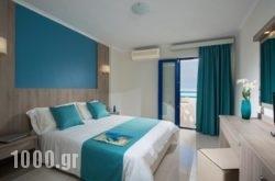 Central Hersonissos Hotel in Gouves, Heraklion, Crete