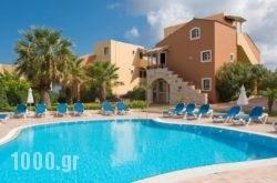 Dia Apartments in Chersonisos, Heraklion, Crete