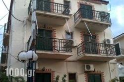 Dallas Hotel in Paralio of Astros , Arcadia, Peloponesse