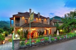 Melinas Boutique Hotel_best deals_Hotel_Epirus_Ioannina_Kipi