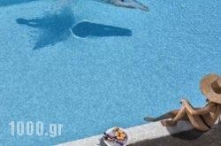 Aressana Spa Hotel & Suites in Sandorini Chora, Sandorini, Cyclades Islands