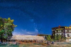 Mouson Melathron_accommodation_in_Hotel_Macedonia_Kozani_Servia