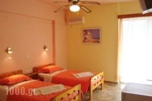 Alkyoni_lowest prices_in_Hotel_Piraeus Islands - Trizonia_Poros_Poros Rest Areas