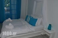 King'S Suites in kamari, Sandorini, Cyclades Islands