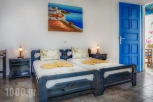 Firoa Studios_travel_packages_in_Cyclades Islands_Donousa_Donousa Chora