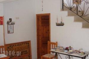 The Schoolmistress With The Golden Eyes_holidays_in_Hotel_Aegean Islands_Lesvos_Mythimna (Molyvos