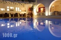 Stelia Mare Boutique Hotel in Paros Chora, Paros, Cyclades Islands