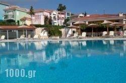 Porto Skala Hotel Village in Argostoli, Kefalonia, Ionian Islands