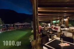 Guest house Amadryades in Proussos, Evritania, Central Greece