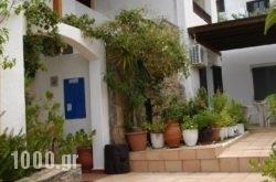 Pella Apartments in Kalo Chorio, Lasithi, Crete