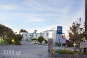 Kanelis Studios_best deals_Hotel_Cyclades Islands_Milos_Milos Chora