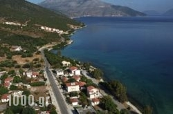 Dimitris Studios in Kefalonia Rest Areas, Kefalonia, Ionian Islands