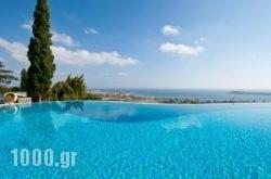 Villa Serenity in Paros Chora, Paros, Cyclades Islands