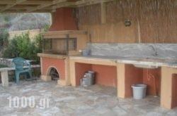 Greece Luxury Villas in Kefalonia Rest Areas, Kefalonia, Ionian Islands