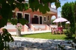 Olga's Garden Apartments in Corfu Rest Areas, Corfu, Ionian Islands