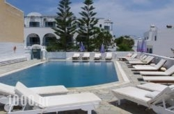 Alitana Boutique Hotel in Sandorini Chora, Sandorini, Cyclades Islands