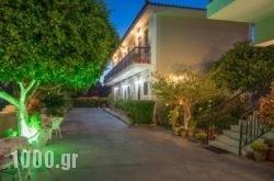 Tota Studios in Zakinthos Rest Areas, Zakinthos, Ionian Islands