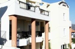 Vrokastro Apartments in Kalo Chorio, Lasithi, Crete