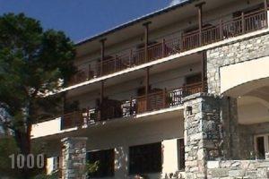 San Stefano_best deals_Hotel_Thessaly_Magnesia_Tsagarada