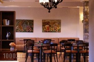 San Stefano_lowest prices_in_Hotel_Thessaly_Magnesia_Tsagarada