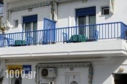 Rooms Mike in Paros Chora, Paros, Cyclades Islands