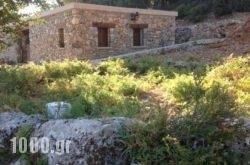 Omalos The Shepherd's House in Souda, Chania, Crete