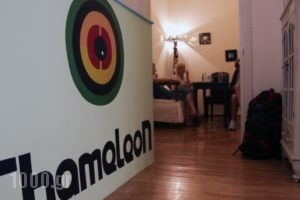 Chameleon Youth Hostel_holidays_in_Hotel_Central Greece_Attica_Nikaia