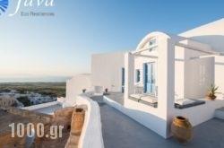 Fava Eco Residences in Oia, Sandorini, Cyclades Islands