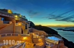 Suites Of The Gods Cave Spa Hotel in Fira, Sandorini, Cyclades Islands