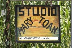 Mary Joan_accommodation_in_Hotel_Ionian Islands_Corfu_Corfu Rest Areas