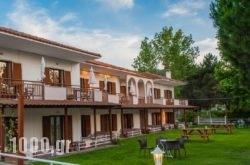 Maria Village in Chalkidiki Area, Halkidiki, Macedonia