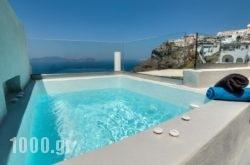 Santorini Royal Suites in Sandorini Chora, Sandorini, Cyclades Islands