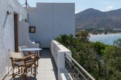 Elounda Island Villas in Neapoli, Lasithi, Crete