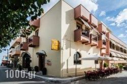 Polydoros Hotel Apartments in Palaeochora, Chania, Crete