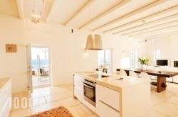 Athina Ios Villa in Ios Chora, Ios, Cyclades Islands