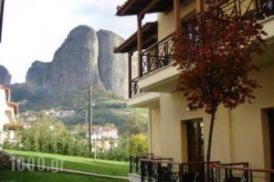 Meteoritis_holidays_in_Hotel_Thessaly_Trikala_Kastraki