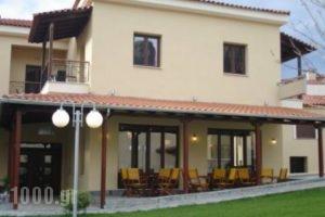 Meteoritis_best prices_in_Hotel_Thessaly_Trikala_Kastraki