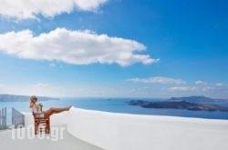Volcano View By Caldera Collection in Sandorini Chora, Sandorini, Cyclades Islands