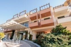 Fthia Hotel in Lamia, Fthiotida, Central Greece