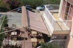 Nemesis in Zakinthos Rest Areas, Zakinthos, Ionian Islands