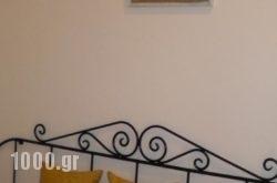 Aiolia Studios in Syros Rest Areas, Syros, Cyclades Islands