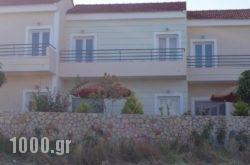 Asta La Vista in Kefalonia Rest Areas, Kefalonia, Ionian Islands