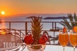Veranda Syrosuse in Syros Chora, Syros, Cyclades Islands