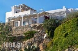 Super Rockies Villas in Mykonos Chora, Mykonos, Cyclades Islands