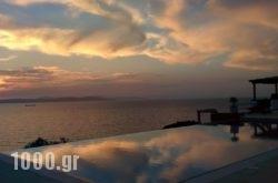 Dreamscape Villa Kea in Kea Chora, Kea, Cyclades Islands