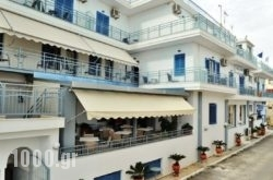 Pergola Hotel in Ammoudara, Lasithi, Crete