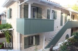 Wild Sea Apartments in Lefkada Chora, Lefkada, Ionian Islands
