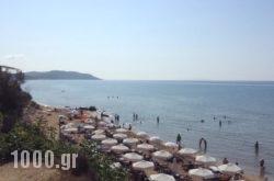 Aqua Splash in Corfu Rest Areas, Corfu, Ionian Islands